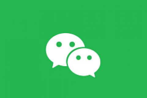 """微信上线""""拍一拍""""功能,为何会招致网友一致反感?"""